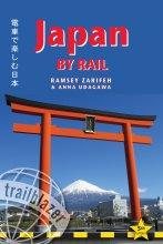 Japan by Rail